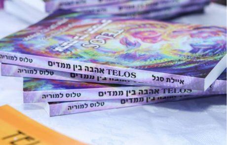 היכל למוריה עומד להיחנך כאן בישראל